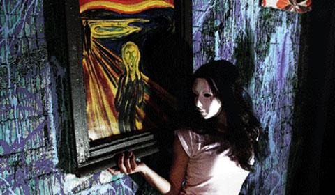 La máscara femenina en grito, de Alberto Morales